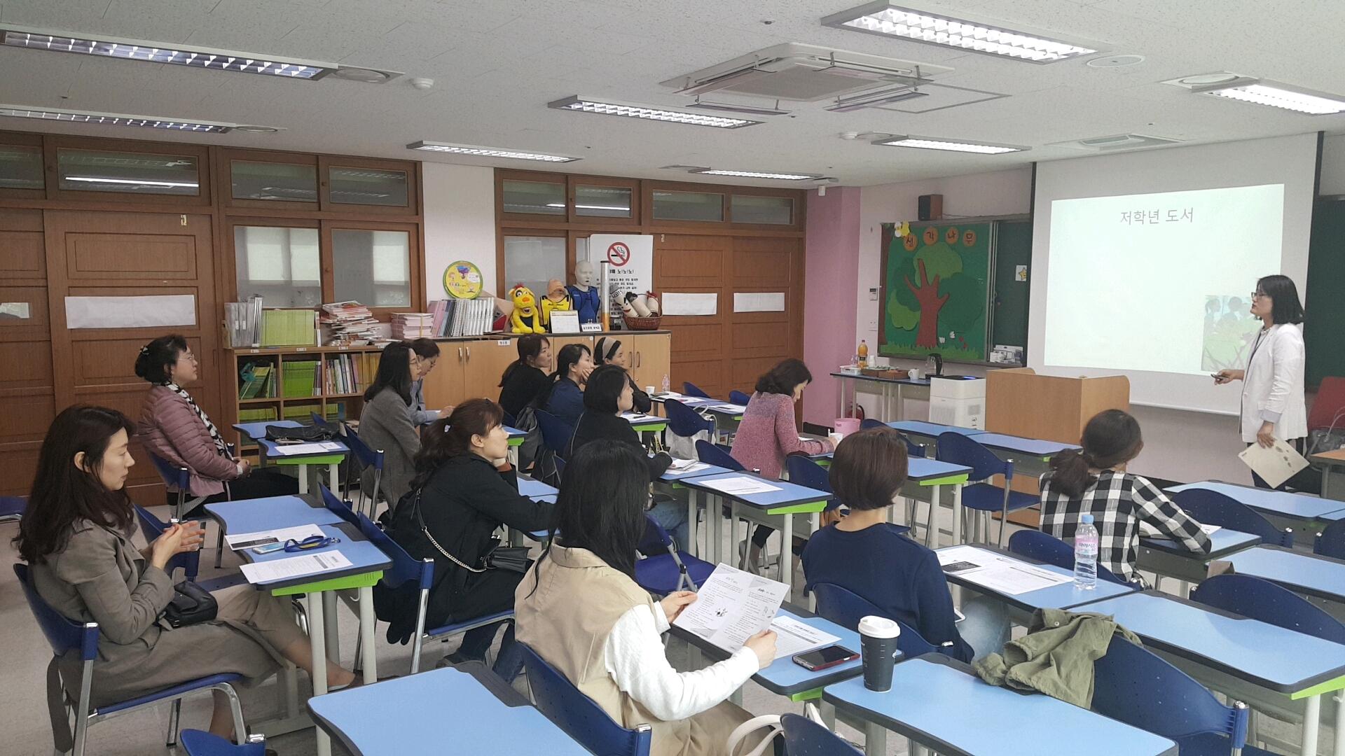 2018 신학기 학부모 강좌를 통한 자녀교육 고민 타파