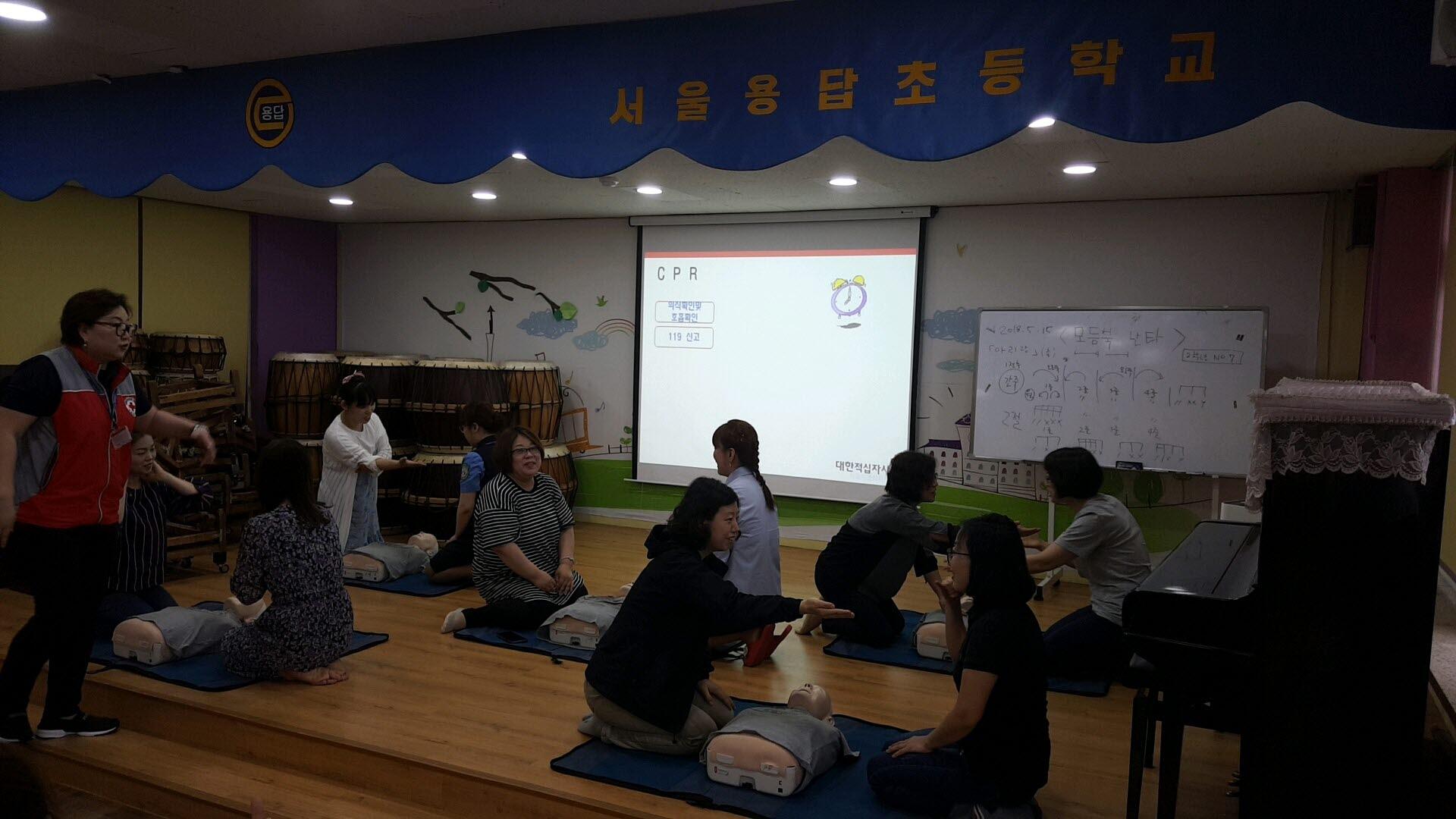 성동광진교육지원청, 성동구 주민 94명 대상 심폐소생술 실습교육 진행