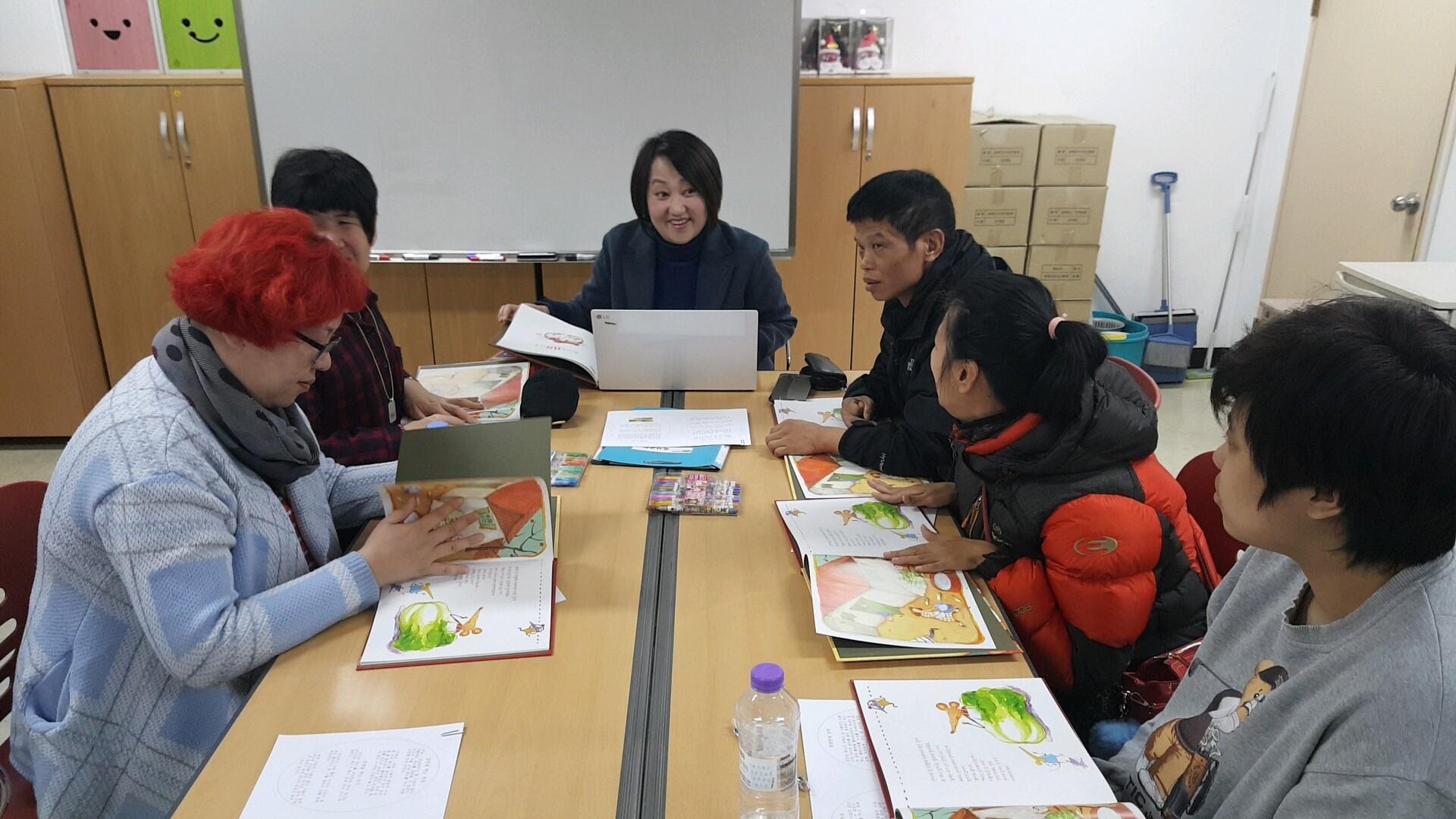 2018 장애성인 평생교육 네트워크 및 동아리 지원사업