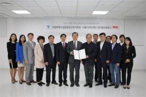 2017 서울디자인재단(새활용플라자)과의 업무협약 체결